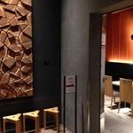 JR九州ホテル ブラッサム新宿 - 朝食会場「赤坂うまや 新宿」入口