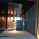 JR九州ホテル ブラッサム新宿 - アプローチ