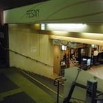 39819193 - 駅ビル「フェザン」の地下街