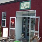茶酒厨房 Okaki - 最近外観がリニューアルされました