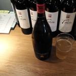 ブーズルー - スペインのビール