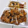 焼きとり大丸 - 料理写真:若とりももブツ切り(カレー味;2パック分)& 焼き鳥バラエティーパック(2015年7月)