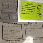 ビストロ プペ - ランチメニュー,ビストロ・プペ(愛知県岡崎市)食彩品館.jp撮影。