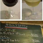 ビストロ プペ - 本日のグラスワイン。ビストロ・プペ(愛知県岡崎市)食彩品館.jp撮影。
