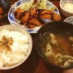 笹よし - 鯵フライ定食☺︎1100円