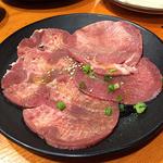 七輪焼肉 安安 鶴見店 - 牛タン塩 490円