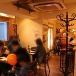 Naranja - 店内