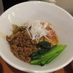 担々麺 ほおずき - 汁なし担々麺