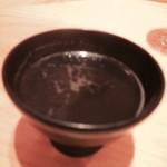 39826317 - すっぽんのスープ