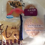 鳳鳴館扇屋 - 料理写真:人気のお菓子セット♪