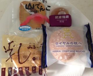 鳳鳴館扇屋 - 人気のお菓子セット♪