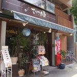 3983948 - 東側に土佐堀YMCAがあります。