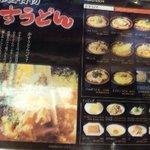 3983966 - 麺類&トッピング