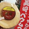 島田屋製菓 - 料理写真:
