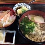 お食事処 峠 - 料理写真:ちらし定食