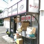 39835930 - 店の入口。店の顔とも言える店の前は空段ボールが山積み。
