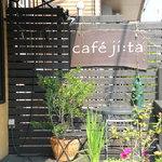 カフェ ジータ - テラス席