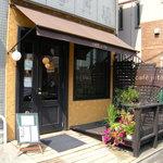 カフェ ジータ - 店前