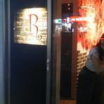 Bar R - 通りから見えるお店外観 2015.6