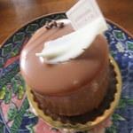 39838971 - 名称失念(柚子を使ったチョコレートケーキ)