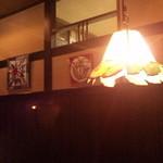 名古屋栄ワシントンホテルプラザ - モダンジャパネスクです