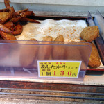 渡辺精肉店 - あしたか牛メンチ