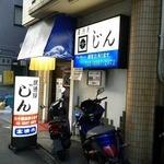 39847333 - 19:00まで 生ビール(中ジョッキ)350円、以降650円