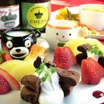 RESTAURANT BAR CHESS -