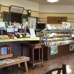 銀の茶房 ぶん福 - 販売スペース