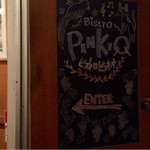 ビストロ ピンキオ - 二階入口