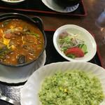 メープル - 山菜カレー