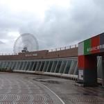 39850177 - 横浜みなと博物館に併設されています