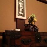 蕎麦処 多賀 - 雰囲気の良い店内。