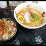 鶏そば あやむや - 濃厚鶏そば・醤油(750円)味玉(80円)鶏チャーシュー丼(380円)