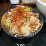 鶏そば あやむや - 鶏チャーシュー丼(380円)