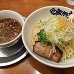 風雲丸 - ゆずつけ麺(H27.04)