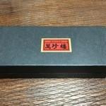 39853290 - オリジナル月餅詰め合わせ 5ヶ入 1500円