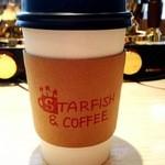 STARFISH&COFFEE - サイフォンで淹れるホットコーヒー