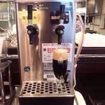 ハイアット リージェンシー 福岡 レストラン ル・カフェ - 生ビールはセルフで 黒生もあります