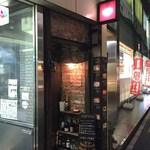 ruga - 店舗は地下1階、隣はセブンイレブン