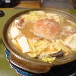 ハッピー - 名物ハッピー汁は3,000円だぁ!!