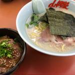 ラーメン山岡家 - サービスセットA(塩&ミニチャーシュー丼)
