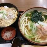 39857440 - カツ丼定食