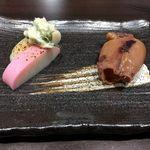 目黒のさんま 菜の花 -