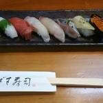 つばさ寿司 - 握り8貫