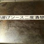39858984 - 2度づけ厳禁箱^^;