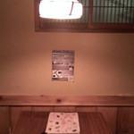 けむり - 半個室。電燈が懐かしい