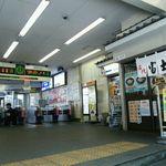39860397 - 駅改札口と富士そば