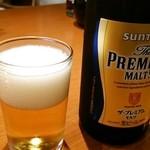 博多らーめん Shin-Shin - 瓶ビールはプレモル 550円(税込)