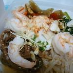 プラスメディ - 海老と胡桃の旨辛ビビンバ丼